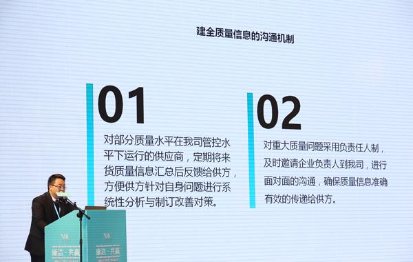 """品质部经理陈必文演讲""""供应商的管理和改善"""".jpg"""