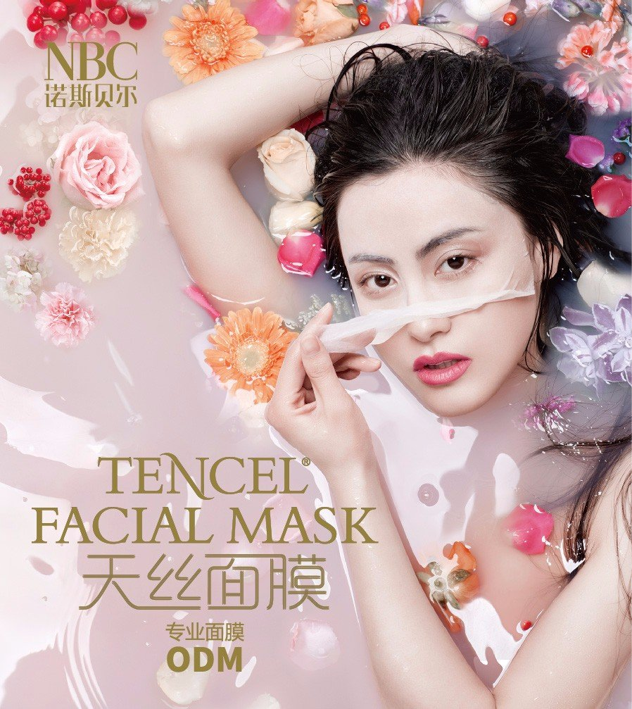TENCEL® Facial Mask