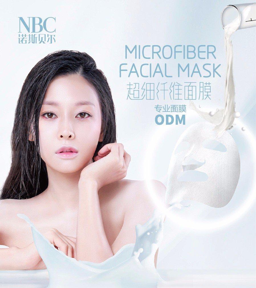 Microfiber Facial Mask