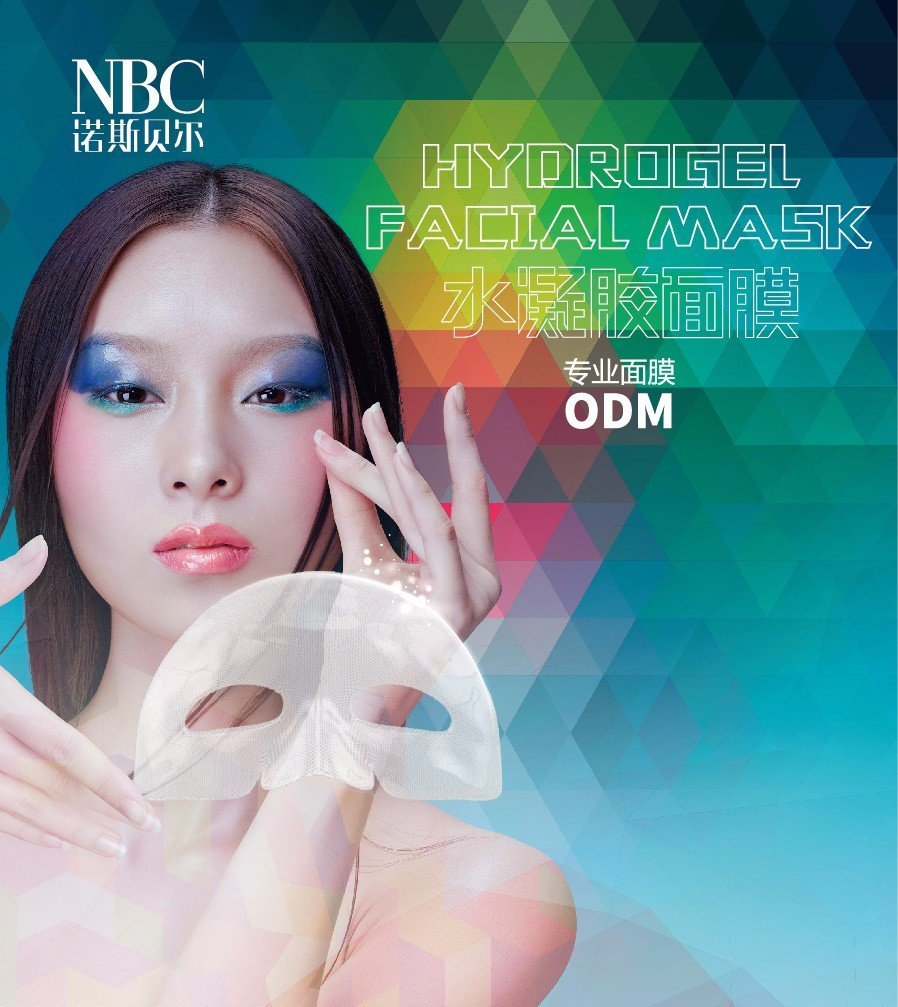 Hydrogel Facial Mask