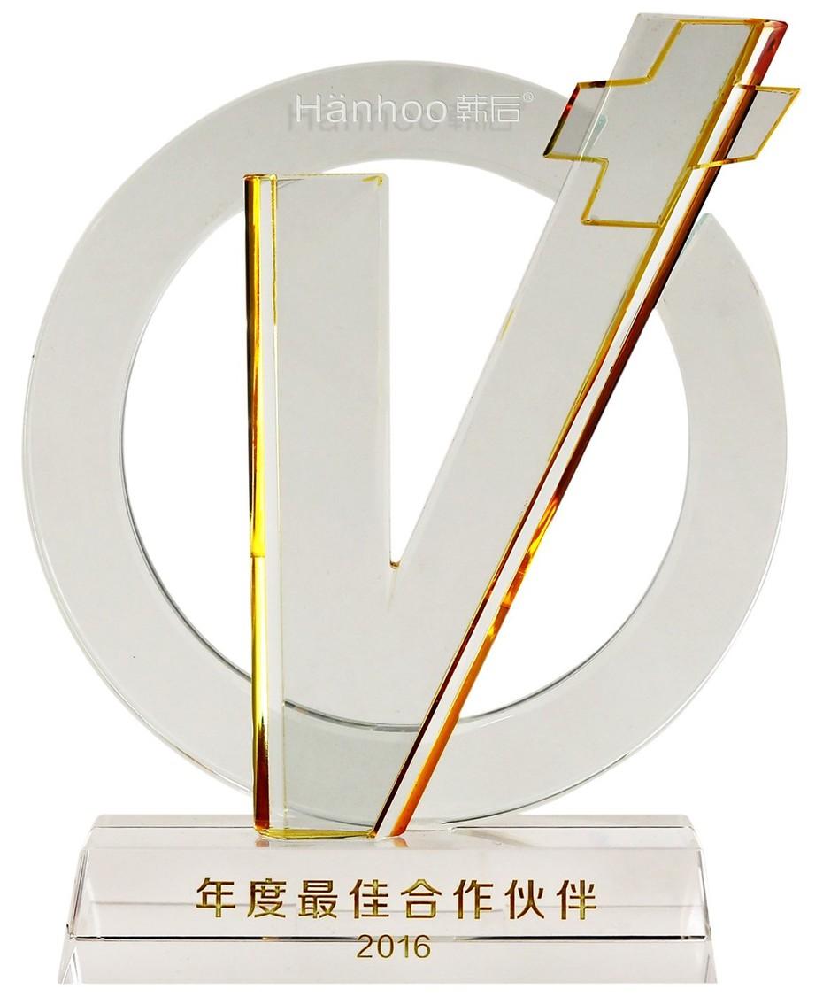Best Partner of Hanhoo 2016