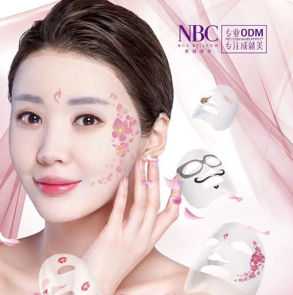 Art On Face  Veocel ™  Facial Mask