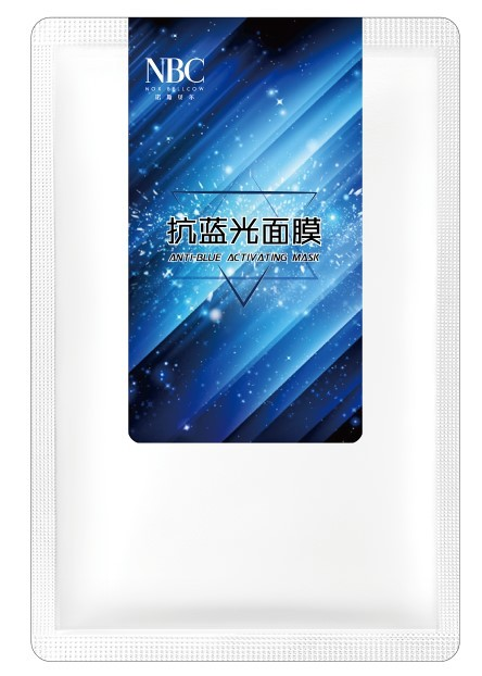 ginseng tea instant naturecolored NOX BELLCOW Brand facial mask manufacturer supplier