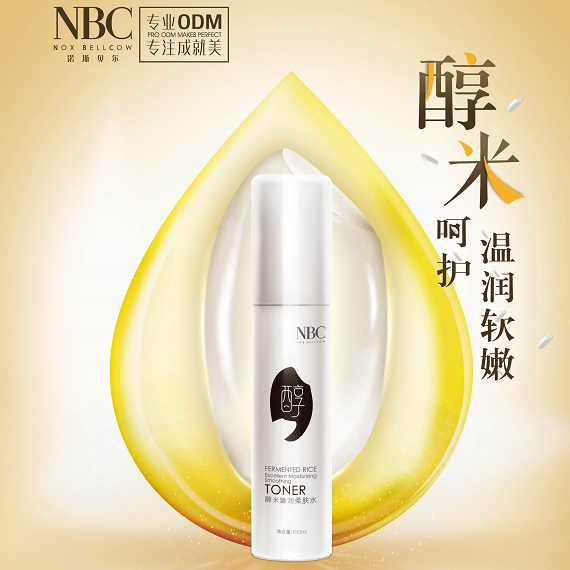 best cosmeceuticals skin care factors affecting beauty - selfgrowth.com