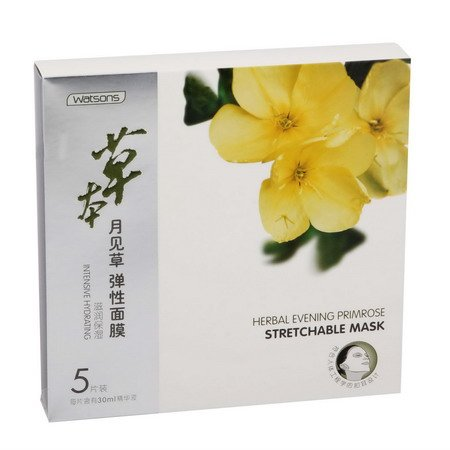 Herbal Evening Primrose Stretchable Mask 5pcs/box