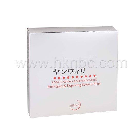 Long Lasting & Shining White Anti-spot & Reparing Stretch Mask