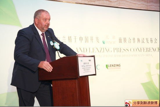 lenzing group vice director make report about cooperation with Nox-Bellcow on