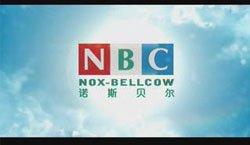 NBC2012