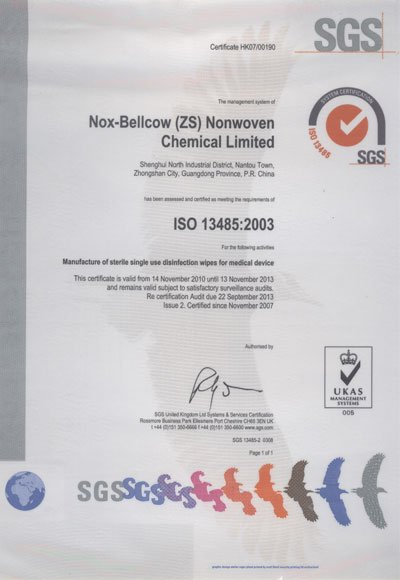 ISO13485-2003