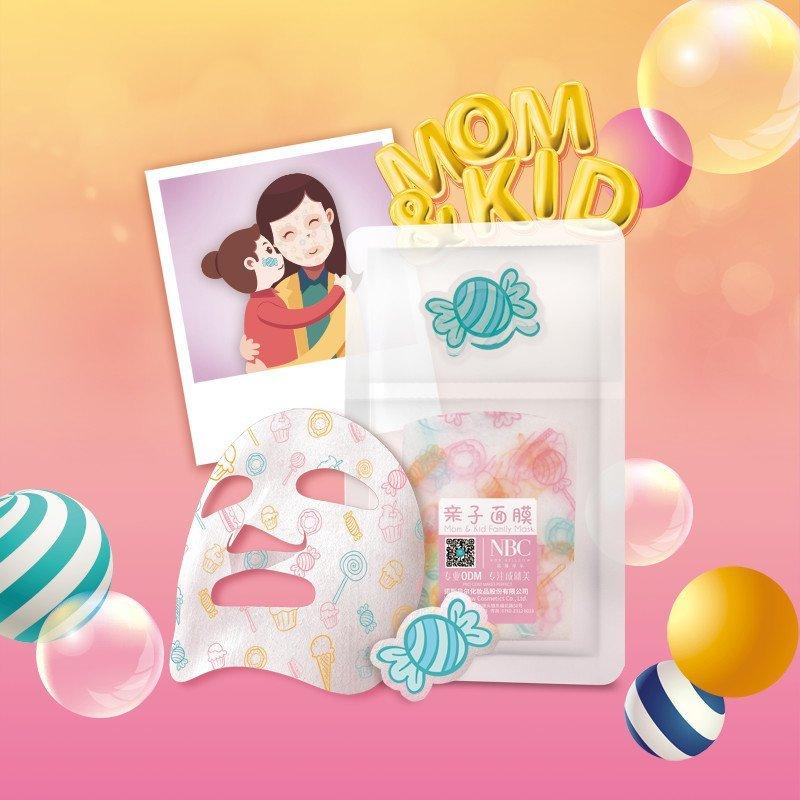 Mom & Kid Family Mask