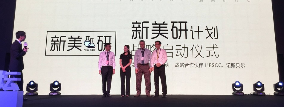 Powerful| Nox Bellcow + Ifscc + Concept Of Network Together Promote The Cosmetics Research And Innovation Idea In China
