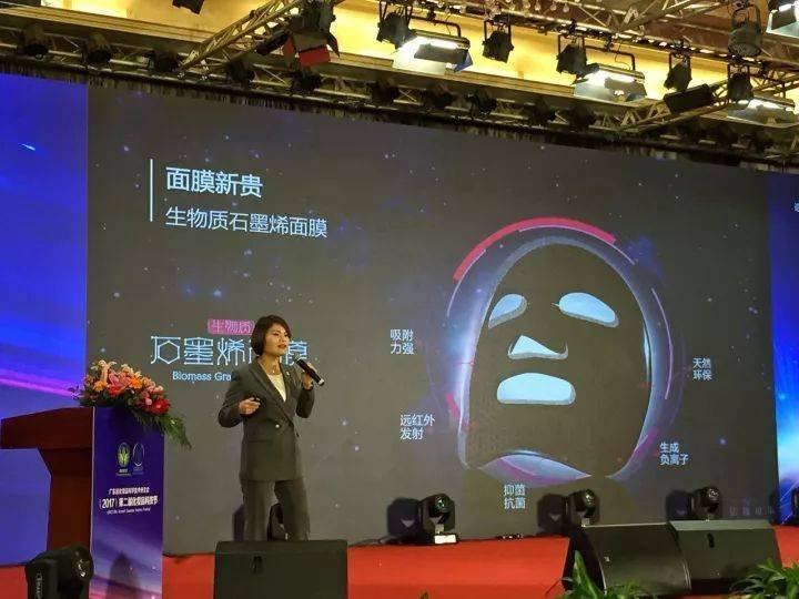 Biomass graphene mask debuts at cosmetic science and technology festival  5 major features bring about a new trend in the field!